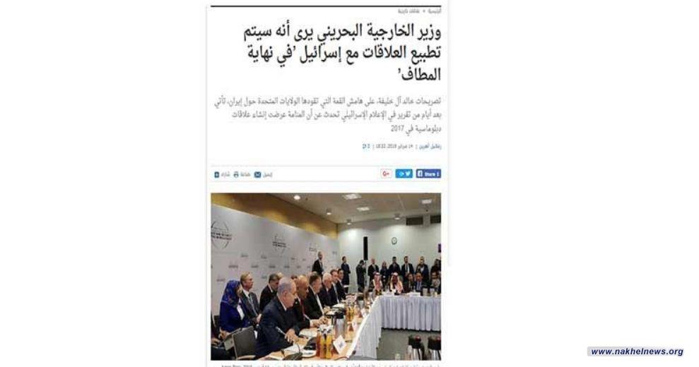 """وزير خارجية البحرين لصحيفة صهيونية: سنقيم علاقات دبلوماسية مع """"إسرائيل"""""""