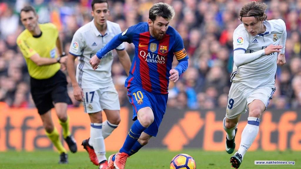 التعادل الايجابي ينهي كلاسيكو كأس الملك بين ريال مدريد وبرشلونة