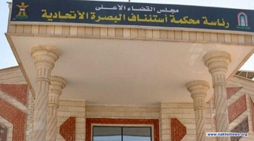 جنايات البصرة: الاعدام لارهابي قتل مواطنين في الزبير لاسباب طائفية