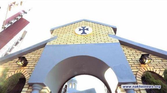 افتتاح كنيسة مريم العذراء في البصرة بعد إعادة إعمارها