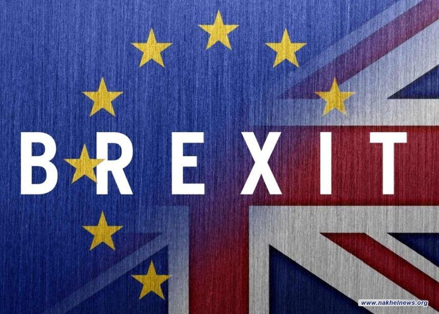 الاتحاد الأوروبي يرفض إعادة التفاوض حول اتفاق خروج بريطانيا من البريكست