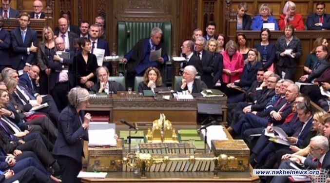 عاجل..العموم البريطاني يبدأ التصويت على سحب الثقة من الحكومة