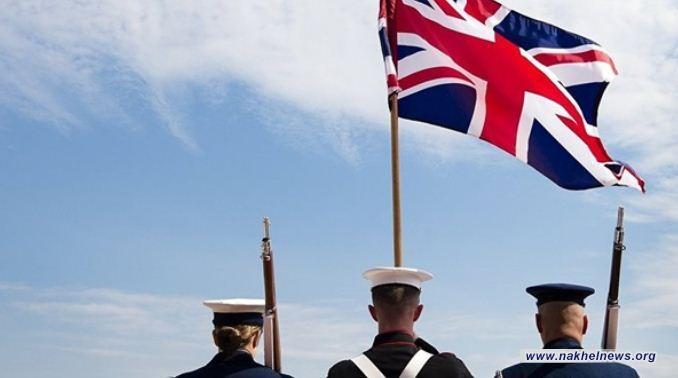 بريطانيا تعتزم انشاء قواعد عسكرية جديدة حول العالم بعد خروجها من الاتحاد الاوروبي