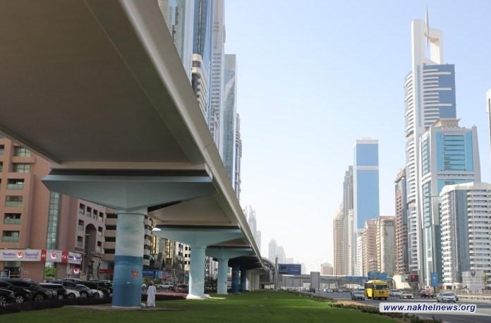 544 مليون دولار فائض في ميزانية الإمارات للربع الثالث