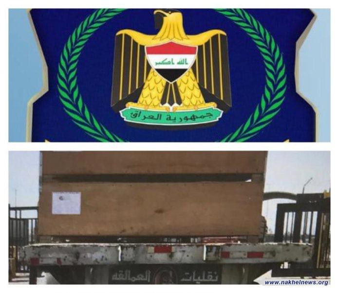 الجمارك تعيد (١٤) أرسالية خيم مخالفة في مركز جمرك سفوان