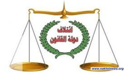 ما هو موقف ائتلاف دولة القانون من المحاصصة؟