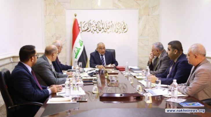 مجلس مكافحة الفساد يناقش تفعيل دور المفتشين العموميين