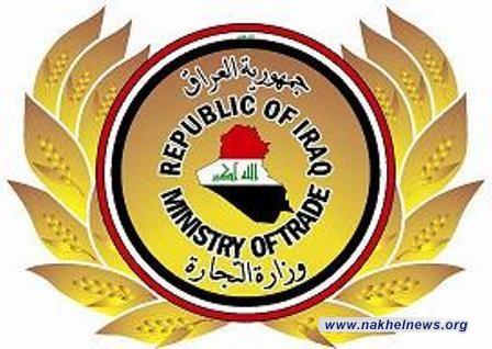 وزارة التجارة تؤكد استمرارها باستلام الرز الارغواني من ميناء ام قصر