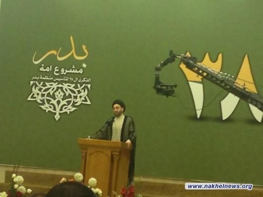 السيد عمار الحكيم: لابد من مواجهة التحديات المقبلة ولكل معركة خططها