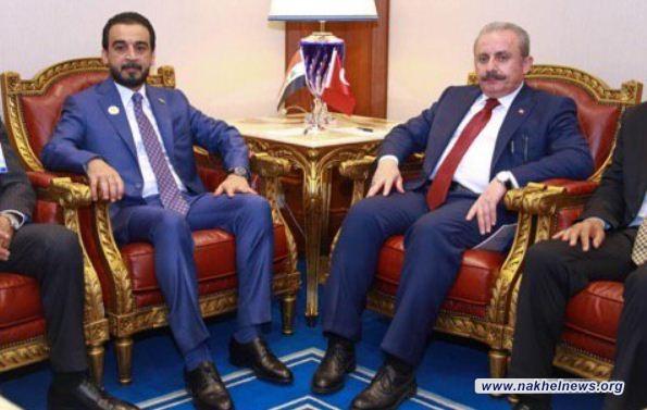رئيس البرلمان يدعو نظيره التركي للمشاركة بالمؤتمر البرلماني لدول جوار العراق