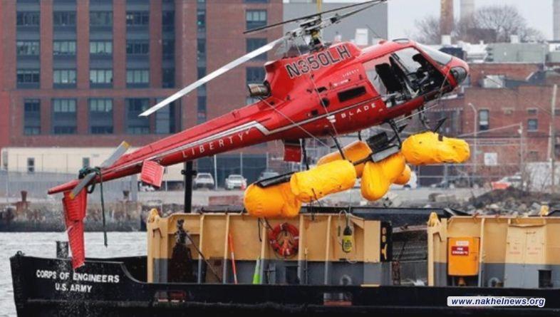 تحطم مروحية فوق مبنى وسط مدينة نيويورك الأمريكية