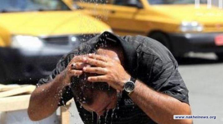 الأنواء الجوية: الحرارة تبدأ بالإرتفاع الثلاثاء المقبل