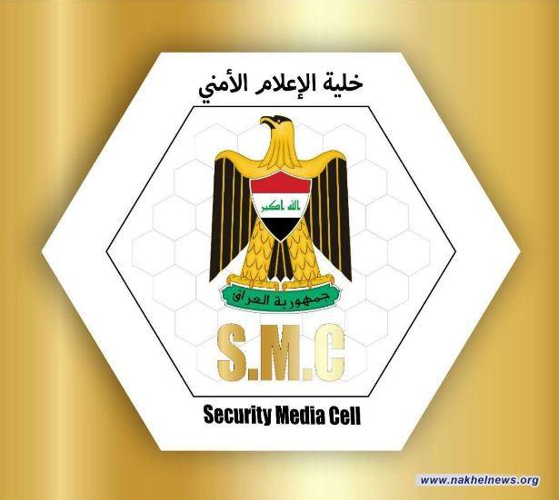 """اعتقال ارهابيين احدهما امر قاطع """"ولاية الفلوجة"""" في بغداد"""