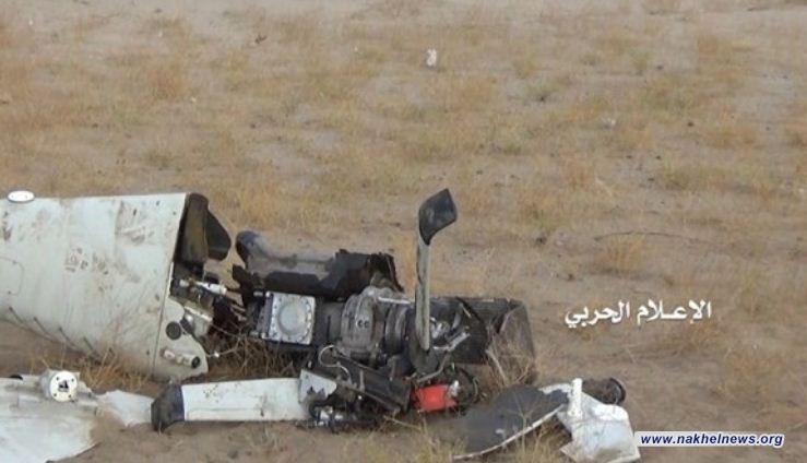 الدفاعات الجوية اليمنية: إسقاط طائرة تجسسية معادية في أجواء الحديدة