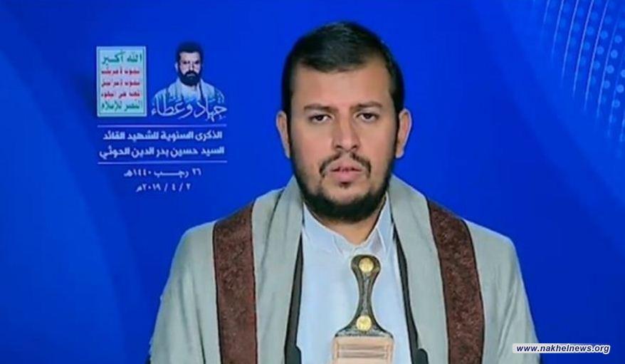 الحوثي: من يعادي الولايات المتحدة ويقاوم إسرائيل يواجه الأنظمة العميلة والمطبّعة