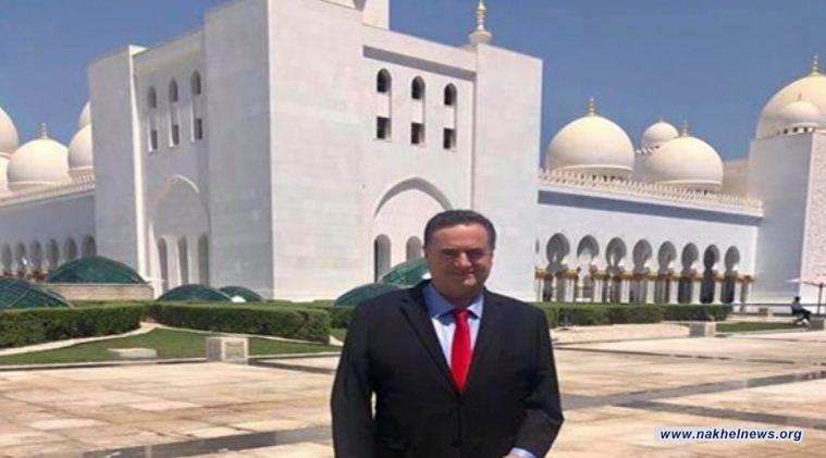 وزير خارجية الاحتلال الإسرائيلي يعلن عن زيارة رسمية الى الإمارات العربية