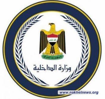 القبض على خمسة متهمين بالسطو المسلح والسرقة غربي بغداد
