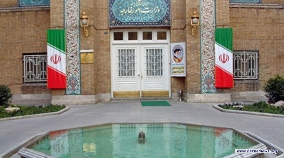 إيران: السلام في المنطقة رهن باستمرار المقاومة حتى انهاء احتلال فلسطين