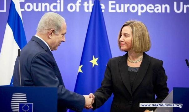 """موغيريني: الاتحاد الأوروبي لن يعترف أبدا بسيادة """"إسرائيل"""" على الجولان"""