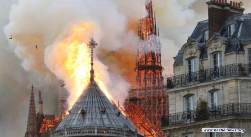 التحقيقات الفرنسية تكشف مفاجآت جديدة حول أسباب حريق نوتردام