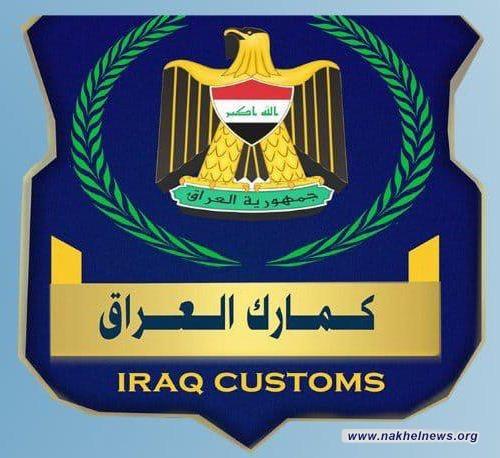الهيئة العامة: المبعوثة الأممية ترحب امام مجلس الأمن بأجراءات توحيد الكمارك مع الأقليم