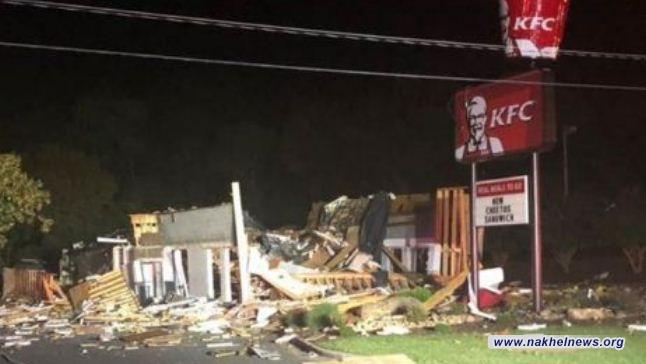 إنفجار داخل مطعم كنتاكي بولاية كارولينا الأمريكية