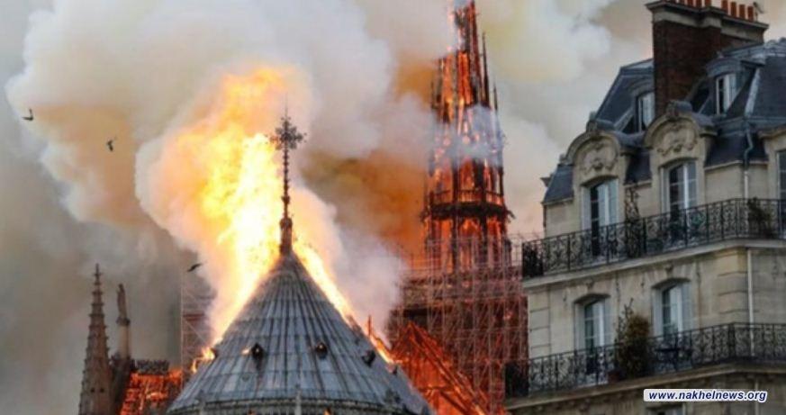 الشرطة الفرنسية تكشف سبب حريق كاتدرائية نوتردام