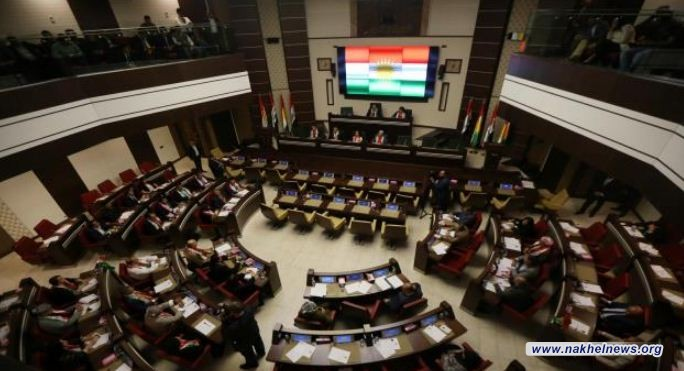 برلمان الأقليم يرفع جلسته بعد إتمام القراءة الثانية لمقترح تفعيل رئاسة كردستان