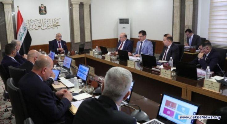 مجلس الوزراء يتخذ عددا من القرارات ابرزها قرض تحسين الخدمات الكهربائية