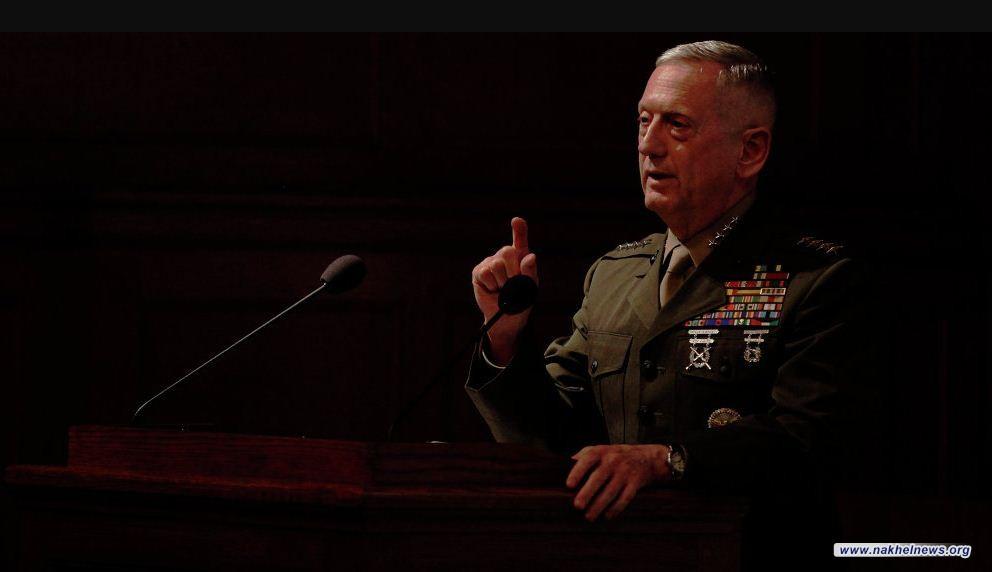 البنتاجون: استقالة وزير الدفاع الأمريكي بسبب عدم تطابق الرؤى مع ترامب