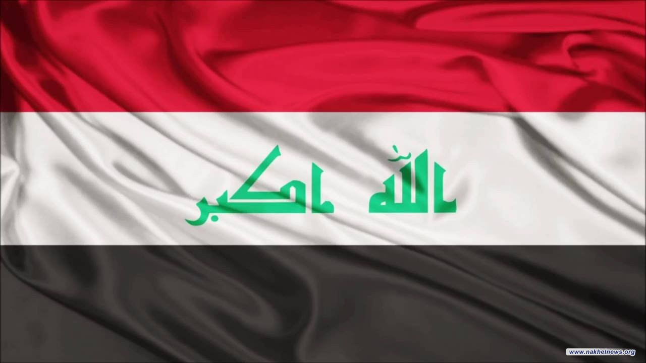 النشيد الوطني الجديد يحظى بموافقة 70 نائبا