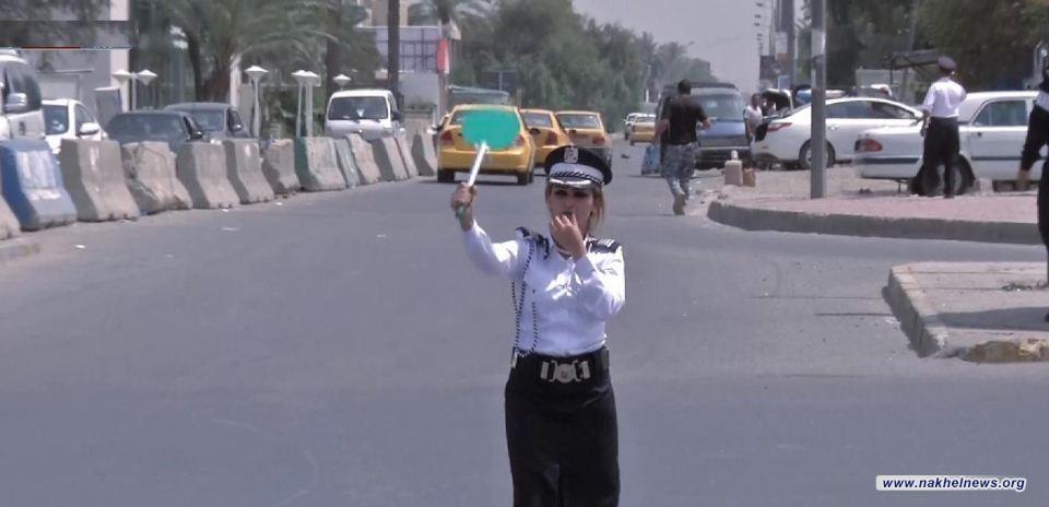 """المرور تعلن عن """"حملة كبرى"""" لانهاء مخالفة الوقوف الممنوع في بغداد"""