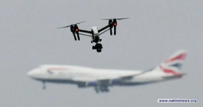 شرطة لندن تحذر من الطائرات المسيرة التي تستهدف المطارات