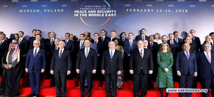 اليمن.. إدانات واسعة لمشاركة حكومة فنادق الرياض في مؤتمر وارسو