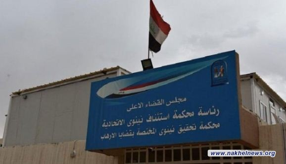 جنايات نينوى: السجن 15 عاماً لداعشي في أيسر الموصل