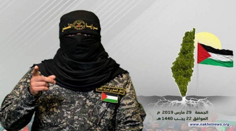 الجناح العسكري لسرايا القدس: نحذر العدو الصهيوني من الإيغال بالدم الفلسطيني