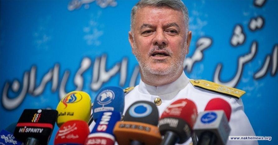 إيران تكشف عن غواصات قادرة على اطلاق صواريخ كروز مضادة للسفن