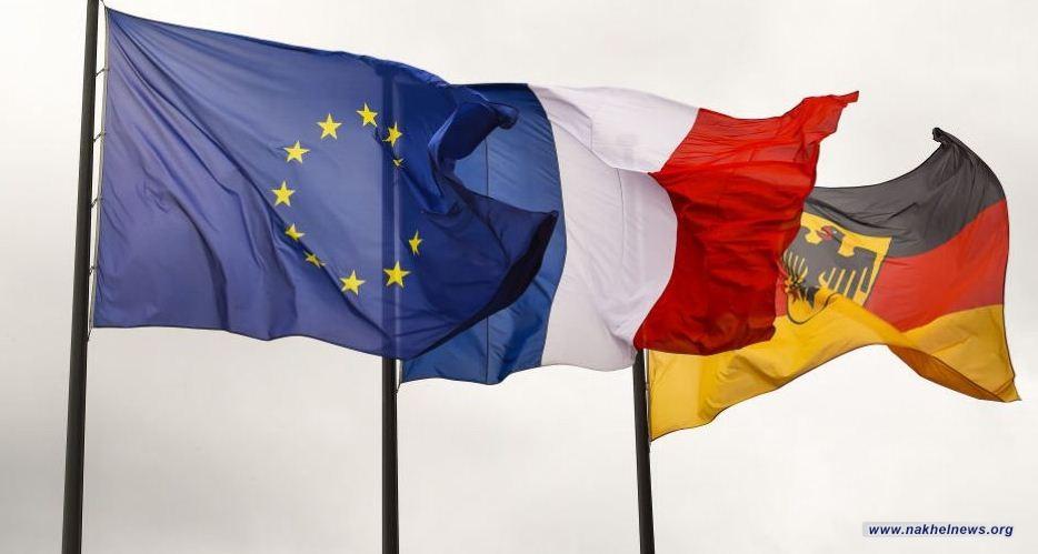 توقيع معاهدة فرنسية – ألمانية بحضور أوروبي