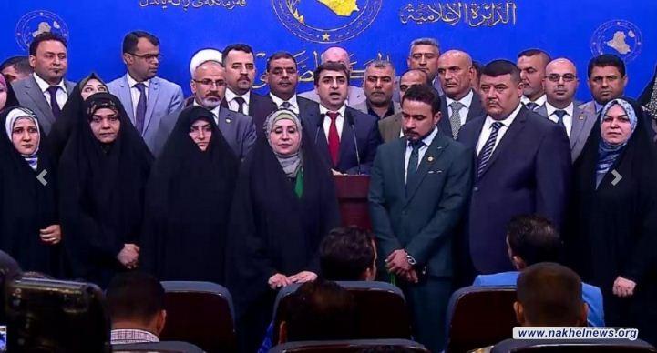 سائرون تدين محاولة اغتيال نائب عنها وتطالب الجهات الأمنية بتحقيق عاجل وفوري