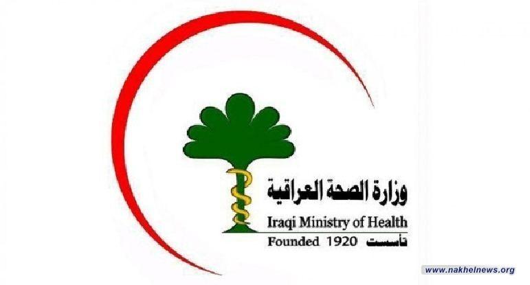 الصحة تنذر وتغرم مديرية بلدية البصرة لمخالفتها الضوابط والمحددات البيئية