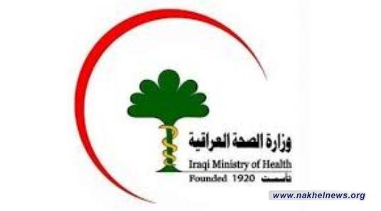 الصحة تعلن اغلاق اربع مستشفيات أهلية في بابل بدون ذكر الاسباب