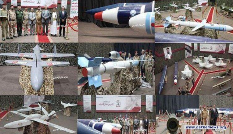 الجيش اليمني يكشف عن اسلحة جديدة في معرض الشهيد الصماد للصناعات العسكرية