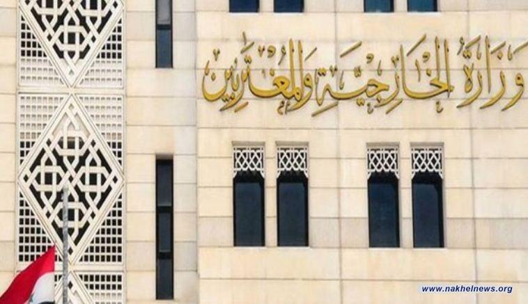 """الخارجية السورية تدعو مجلس الأمن إلى التحرك تجاه اعتداءات """"قسد"""" ضد المواطنين"""