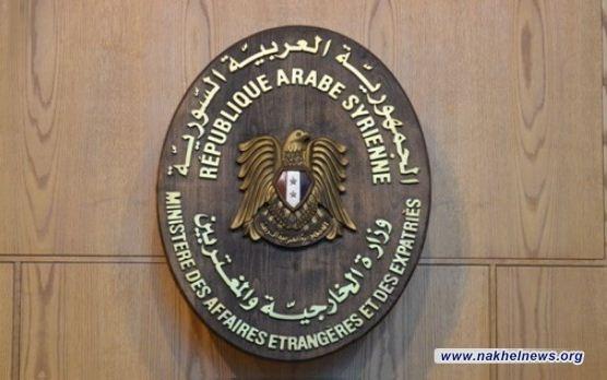 الخارجية السورية: تهديدات أمريكا وبريطانيا وفرنسا تأتي للتغطية على جرائمها المقبلة في بلادنا