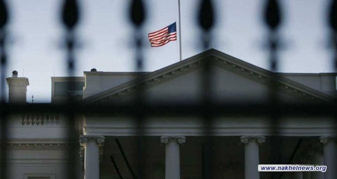 سي إن إن: البيت الأبيض يعد مسودة إعلان الطوارئ