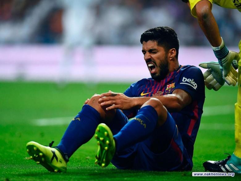 رسميًا .. برشلونة يعلن غياب سواريز للإصابة