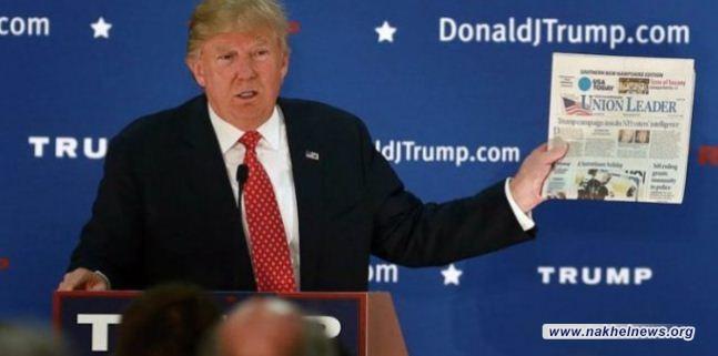 ترامب: وسائل الإعلام الكاذبة هي العدو الحقيقي للشعب الأمريكي
