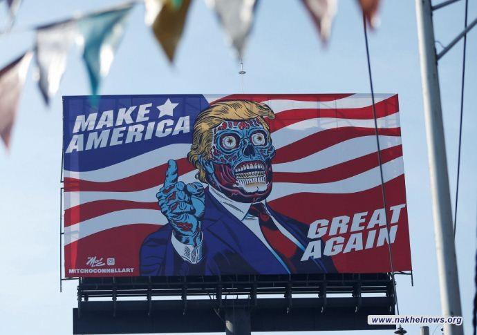 ترامب يحسم الجدل حول إعلان الطوارئ في الولايات المتحدة