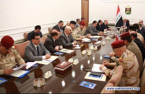 مجلس الأمن الوطني يبحث عدداً من القضايا والمستجدات الأمنية