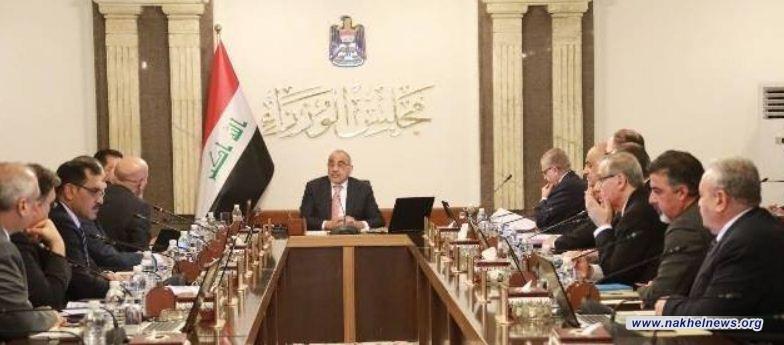 مجلس الوزراء يقرر افتتاح قنصلية سعودية في النجف الاشرف